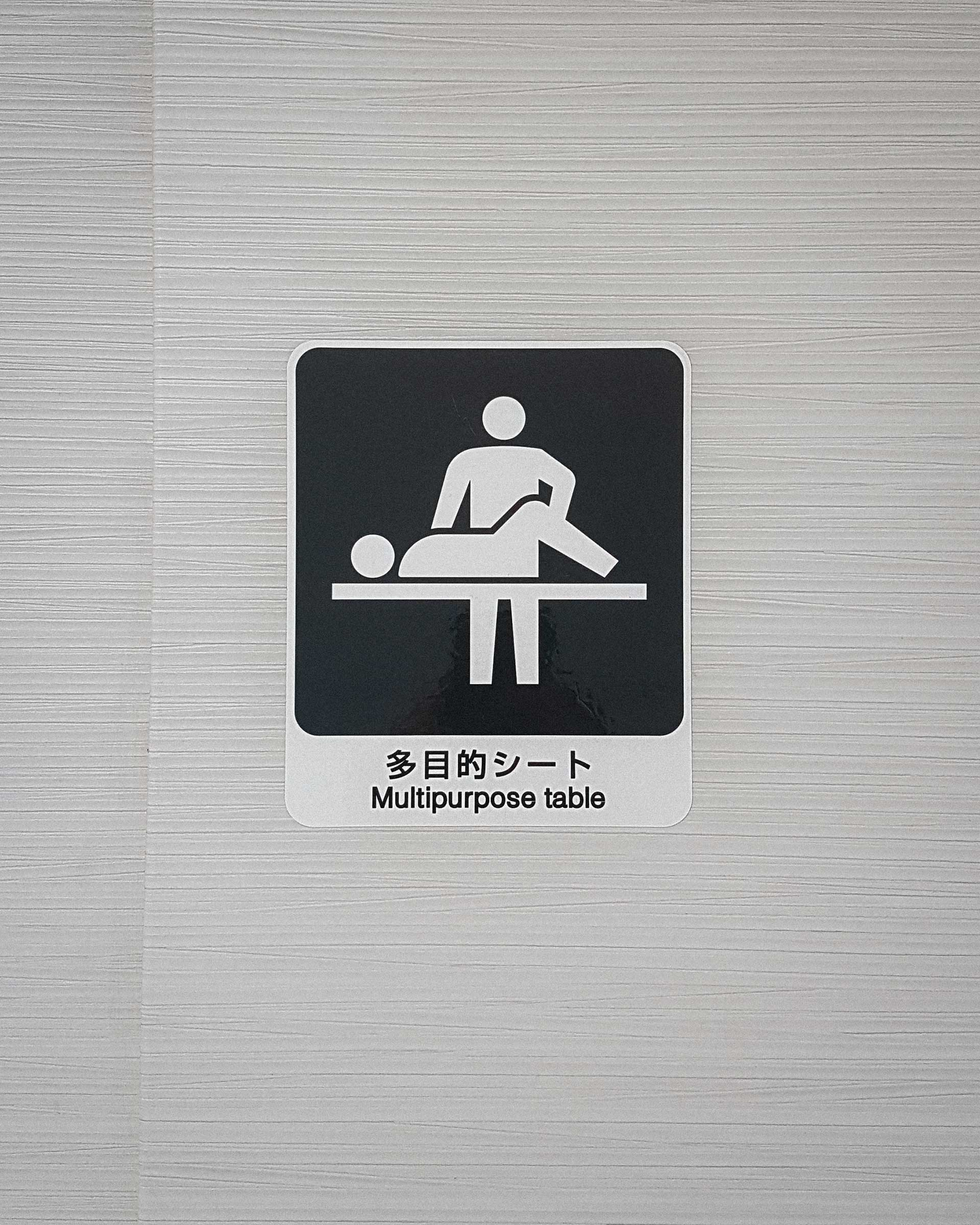 A reeeeeally 'interesting' sign outside of the toilet area.