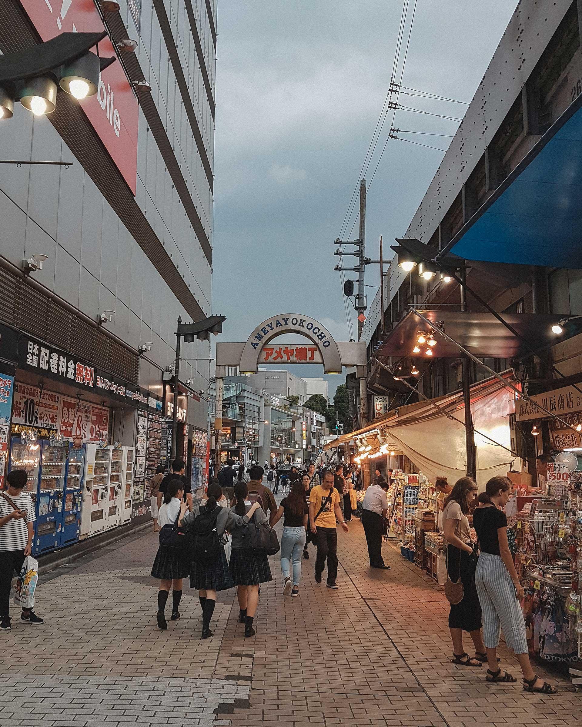 Ameya Yokocho Market (アメヤ横丁) sign