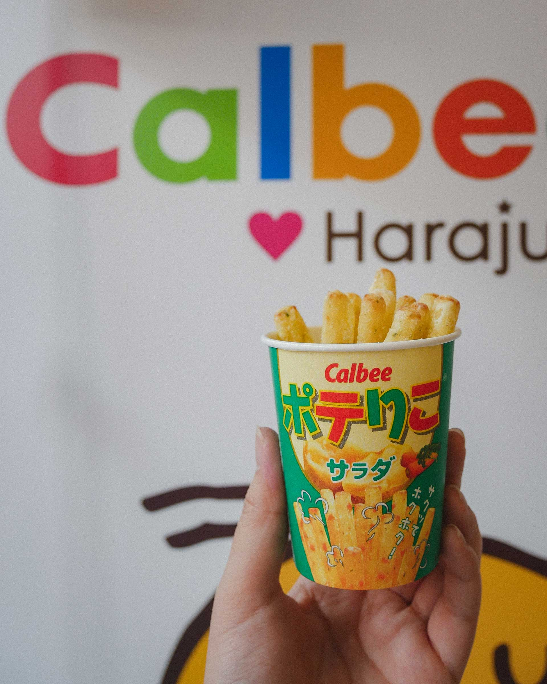 Calbee+ fries in a cup for 310 yen ($2.88)